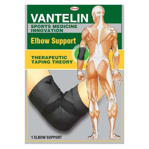 Vantelin Elbow Support