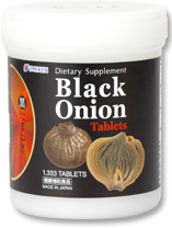 Fermented Black Onion Tablets / 2 mth supply (1,333 balls)