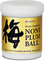 Noni Plum Ball / 3 mth supply (900 balls)
