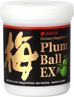 Plum Ball EX (180g) / 3 mth supply (900 balls)