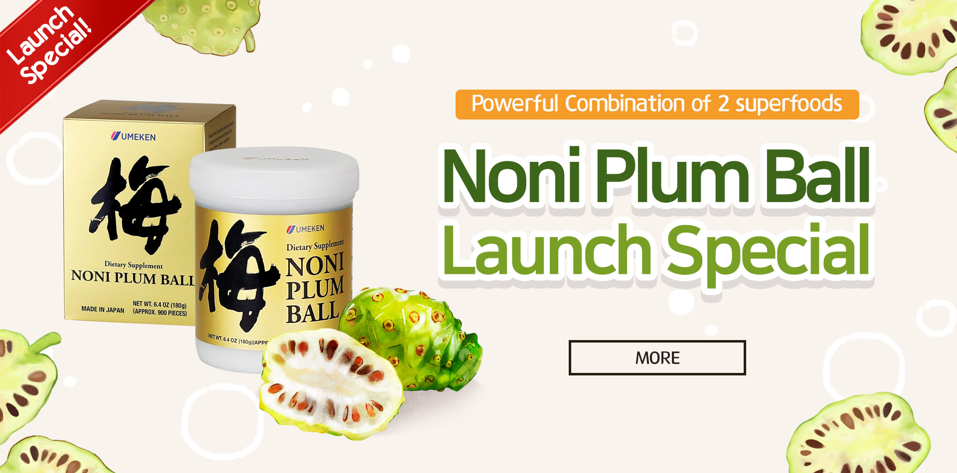 noni plum ball promotion