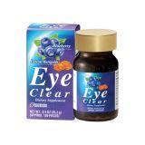 Eye Clear / 2 mth supply (120 balls)