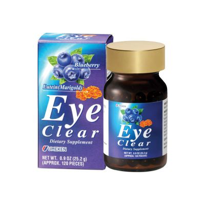 Eye Clear / 2 mth supply (120 balls)