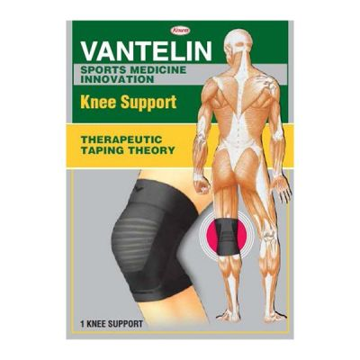 Vantelin Knee Support (護膝帶)