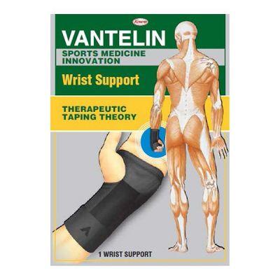 Vantelin Wrist Support