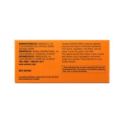 消化酵素(微粒) / 約2個月用量(60包)