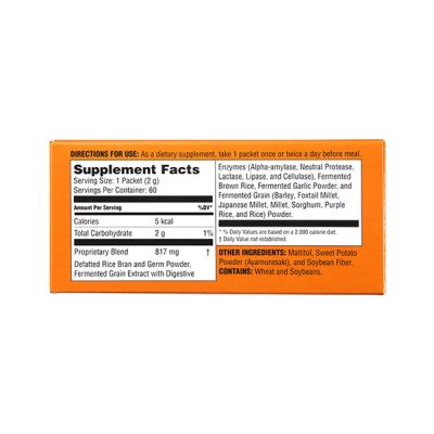 Shouka Enzyme (Digestive Enzymes) / 2 mth supply (60 packets)