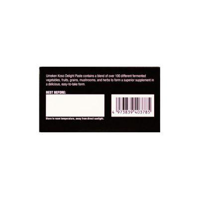 효소 딜라이트 / 45일분 (45팩)