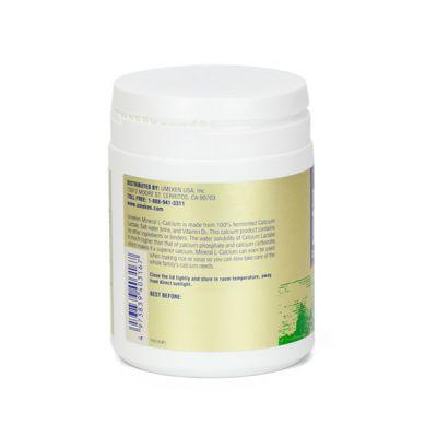 미네랄 L-칼슘 (정) 130g