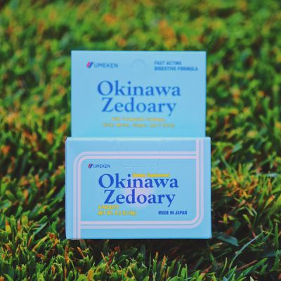 Okinawa Zedoary / 1 mth supply (60 packets)